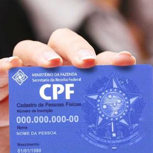 Como imprimir um CPF – Segunda Via CPF